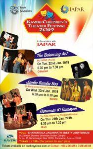 Kaveri-childrens-theatre-festival-2019