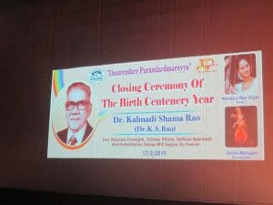 Closing Ceremony - Birth Centenary Year